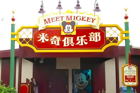 上海迪斯尼乐园假度区16090608 - 2 / 19