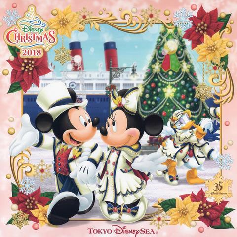 イッツ・クリスマスタイム2 - 3
