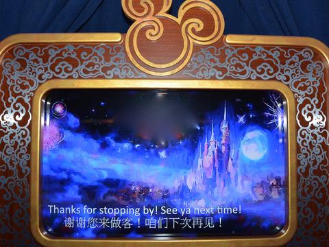 上海迪斯尼乐园假度区16090608 - 19 / 19