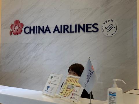 成田空港1 - 5