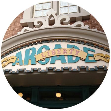 Arcade - 1