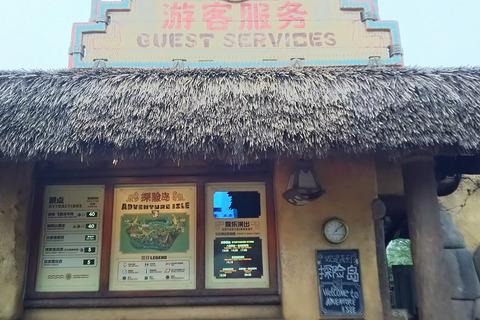 上海迪斯尼乐园假度区16090616 - 8