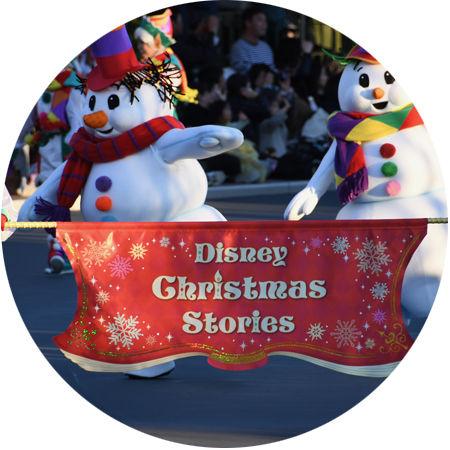 クリスマス・ストーリーズ2 - 0