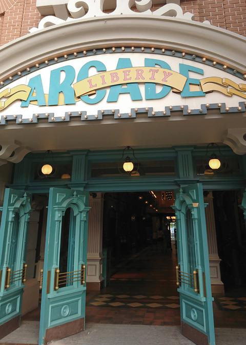 Arcade - 2