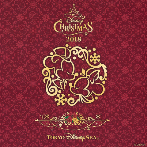 イッツ・クリスマスタイム2 - 5