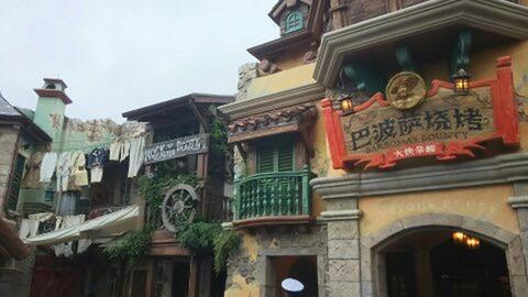 上海迪斯尼乐园假度区16090612 - 10
