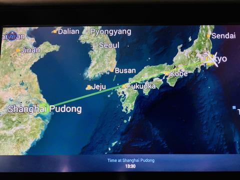 中国東方航空 - 7