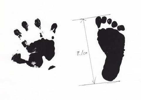 手形・足形