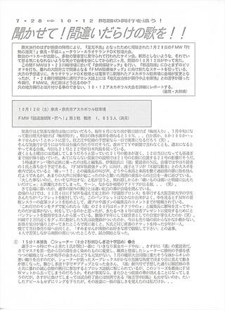 Rin-04-  (06)-1_R