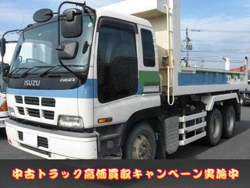 中古トラック高価買取キャンペーン実施中