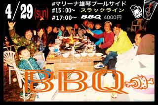 B652B884-D522-436D-B049-D2BD50284830