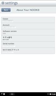 Nook Tabletがいつの間にか Fw1.4.1 になっていたので、Fw1.4.0へダウングレードした。