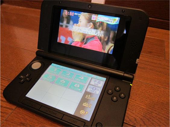 よくわかってないBlog その2  Nintendo 3DS LLと ワンセグ受信アダプタ DSテレビ の組み合わせが割といいトラックバック