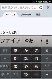 Firefox OS端末 KEONの各種imageを少し調べた