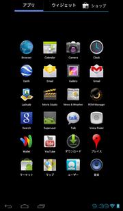 Barnes & Noble社のNook ColorにCyanogenMod9(開発中)を入れてみた