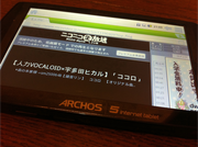 Archos5ITのTest Froyo Alpha 5aを試す