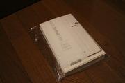 ASUS ZenPad S 8.0(Z580CA)専用 ASUS TriCoverを購入しましt