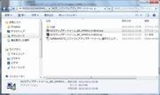 ULTRA WiFi SoftBank 007Zのファームウェアを更新してみた