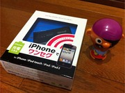 iOS用のWiFiワンセグ SEG CLIP mobile(GV-SC500/IP)を買ってみた