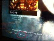 SONY 3Dディスプレイ CECH-ZED1J にXBOX360(GoW3)とPS3(ワンダ)を繋げてみた