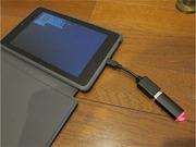 Nexus7-USB-002