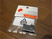 pocketgamesさんの「USB機器への給電機能付き!スマートフォン対応 ポケットホストアダプタ microUSB セルフパワー」で充電できるか試した