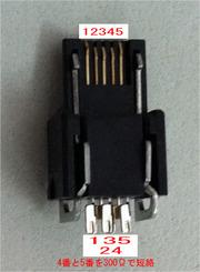 Kindle Fireの Factory Cable を作る (KindleFireを強制的にfastbootで起動する)