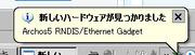 Archos5ITのLinuxで母艦からssh接続まで試す (root化は様子見)