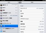 iPad2-009