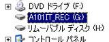 Archos101-root-001