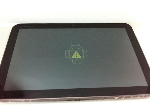 よくわかってないBlog 移転 前 : 【正式版追記】Motorola XOOM Wi-Fi 10.1 ...
