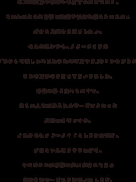 txt_summary