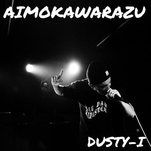 AIMOKAWARAZU