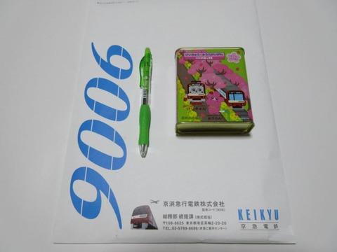 IMG_0017 (800x600)