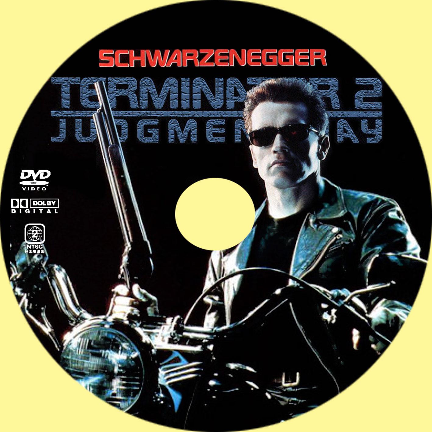 ターミネー... T 1000 Terminator 2