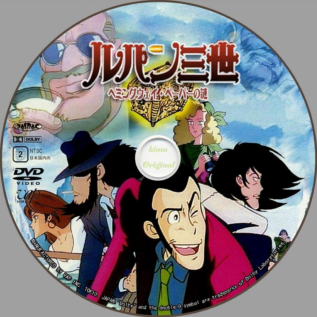 DVDデータベース