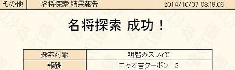 kensaku