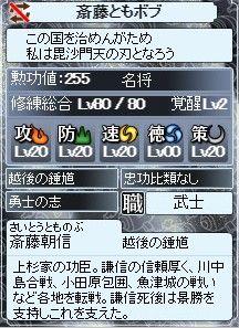 2015y10m18d_150526498