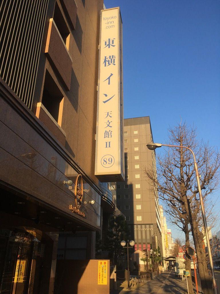 2 天文館 東横 鹿児島 イン