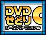 ロゴ4_2