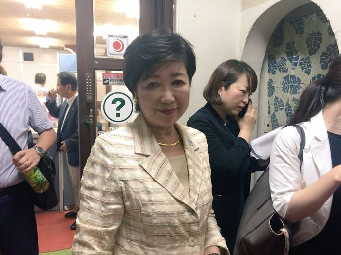 東京都知事選挙、小池百合子氏が当選確実…NHK報じる