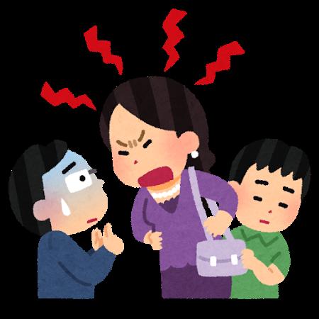 【悲報】児童の名前を黒板に「忘れ物ランキング」と掲示→女性教諭が謝罪
