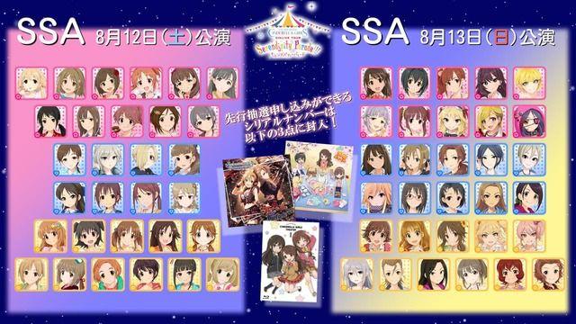 【シンデレラ5thツアー】アイドルアイコンで確認するSSA両日参加者リスト