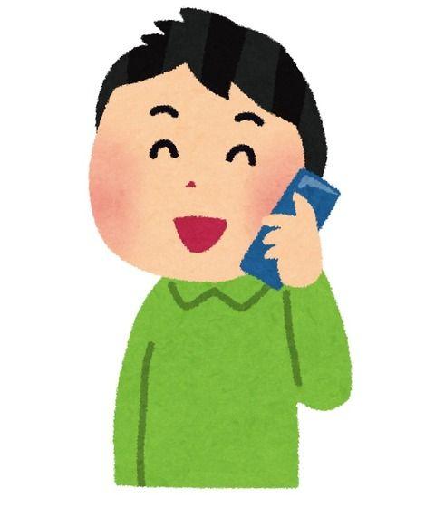 彡(^)(^)「はい!!!!ええ!!!!!葬儀なんで会社休みます!!!!!」