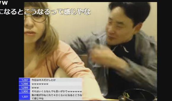 【動画】ニコニコ生放送の男性配信者が女性に無理矢理キスする事件発生 口を怪我させ出血させる事態に
