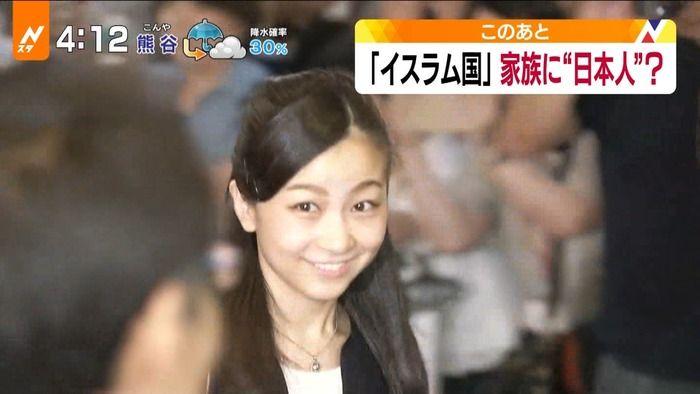 TBSのNスタ、イスラム国の家族に日本人がいるとして佳子さまの映像を流し謝罪