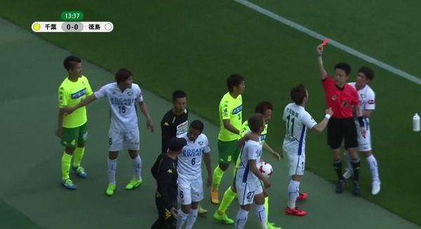 【サッカー】ボールボーイに乱暴退場の馬渡、試合後に謝罪した結果・・・