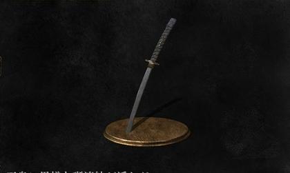 【ダークソウル3】混沌の刃が厨武器扱いされてて哀しい・・・