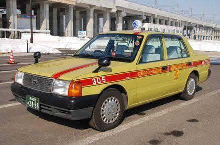 男村田、大松、鳥谷らのタクシー会社