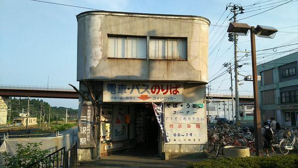 【哀愁ハンパない】かつて駅だった場所の写真がすっごい深みがあって素敵…(画像あり)
